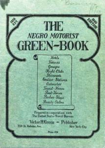 Cover of Green Book, 1949